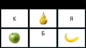 3bukvi
